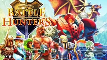 """Командная ролевая игра """"Battle Hunters"""" выйдет на ПК и Nintendo Switch в октябре 2020 года"""