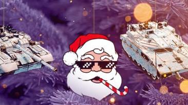 Забираем новогодние подарки в Armored Warfare