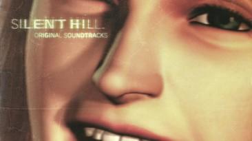 "Silent Hill ""Soundtrack / Официальный Саундтрек"""