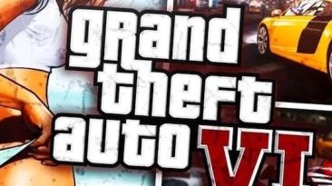 Rockstar обновила домен, которым владеет с 2002 года - фанаты увидели в этом намёк на скорый анонс GTA 6