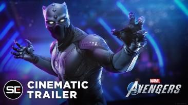 Высокотехнологичная Ваканда в трейлере бесплатного обновления для Marvel's Avengers