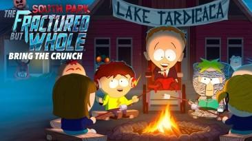 "Вышло дополнение ""Добавить хруста"" для South Park: The Fractured But Whole"