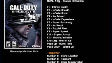 Call of Duty ~ Ghosts: Трейнер/Trainer (+16) [1.6] {LinGon}