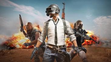 PUBG: Разработчики снизили частоту вылетов игры на PS4