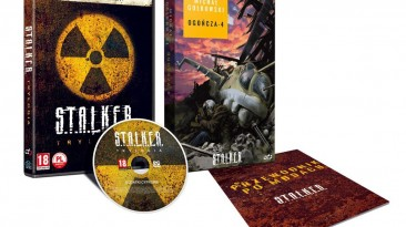 Для трилогии S.T.A.L.K.E.R. вышло коллекционное издание в Польше