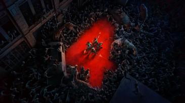 Первая демонстрация PvP-режима игры Back 4 Blood состоится 13 июня