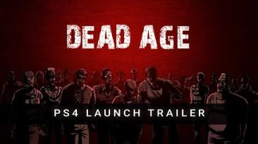 Релизный трейлер Dead Age - зомби-RPG c пошаговой боевой системой