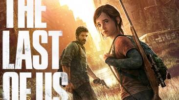 "The Last of Us: Left Behind DLC ""Официальный саундтрек (OST) [iTunes версия]"""