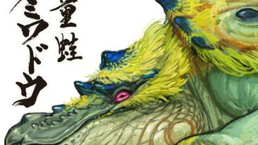 Опубликован концепт арт Monster Hunter Rise с Миното и Хиноа