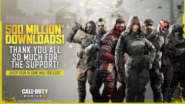 Call of Duty: Mobile скачали свыше 500 миллионов раз - игра заработала миллиард долларов