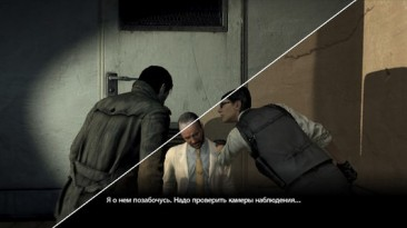 "The Evil Within ""Оптимизация от PROJECT OPTIMIZATION GAMES"""