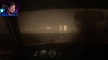 BEWARE - Автомобильный ужастик!