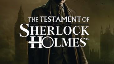 "The Testament of Sherlock Holmes ""Soundtrack (MP3)"""
