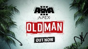 Old Man - новый одиночный сценарий, бесплатный для владельцев Arma 3: Apex