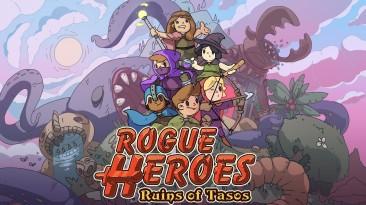 """Состоялся релиз кооперативного приключения """"Rogue Heroes: Ruins of Tasos"""""""