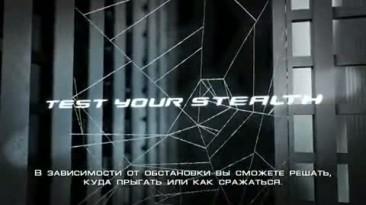 """Новый Человек-паук """"Рывок (Рус./НД)"""""""