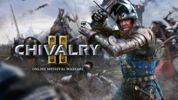На Xbox One cтартовал альфа-тест Chivalry 2
