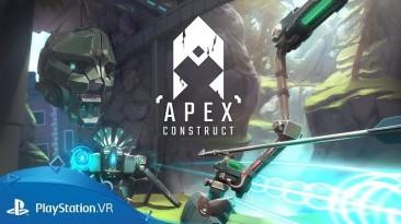 Apex Construct - борьба с роботами и головоломками в виртуальной реальности начнется 20 февраля