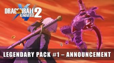 Анонсированы даты выхода дополнений для игры Dragon Ball Xenoverse 2