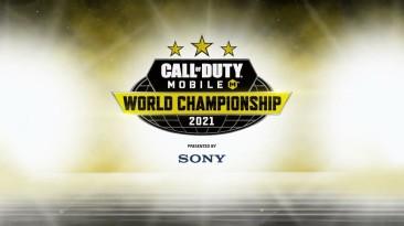 Создатели Call of Duty: Mobile проведут World Championship с рекордным призовым фондом $2 миллиона
