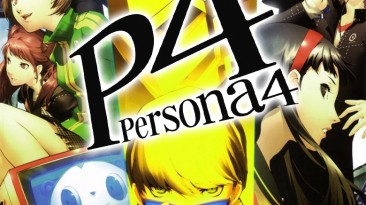 Persona 4 Golden:: Таблица для Cheat Engine [UPD:06.07.20] {ColonelRVH}