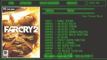 Far Cry 2: Трейнер (+14) [1.3] {h4x0r}