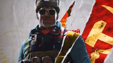 С завтрашнего дня в Call Of Duty: Black Ops Cold War можно будет поиграть бесплатно