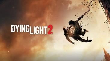 Открылись предзаказы для Dying Light 2: Stay Human