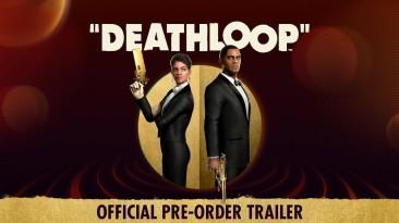 Трейлер Deathloop демонстрирует бонусы за предзаказ и материалы Deluxe Edition
