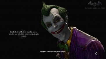 Return to Arkham Asylum - All Game Over Death Scenes. Конец игры