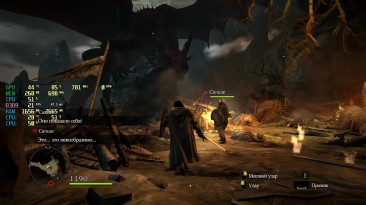 Dragon's Dogma: Dark Arisen на слабом ПК (2-6 Cores, 4-8 Ram, GeForce 630, 550 Ti, Radeon HD 7870)