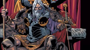 """MUA """"Odin"""""""