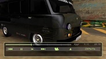 """УАЗ 3741 (в простонародье """"Буханка"""") в Need for Speed: Underground 2"""