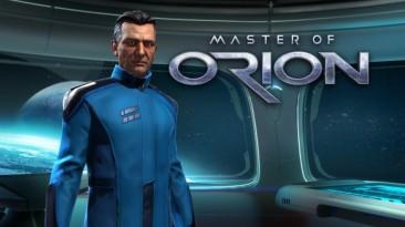 Почему Master of Orion - это лучшая игра от Wargaming