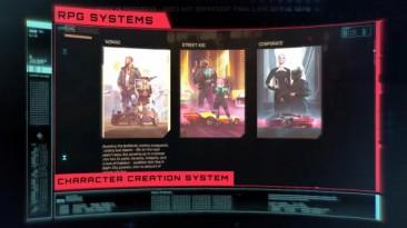 Файлы сохранения Cyberpunk 2077 отмечены жизненными путями