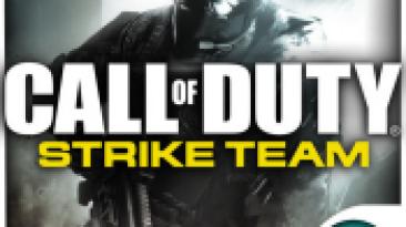 Call of Duty: Strike Team вышла на iOS