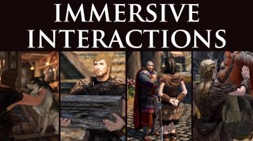 """Skyrim SE """"Immersive Interactions - контекстно-зависимая анимация при взаимодействии с миром"""""""