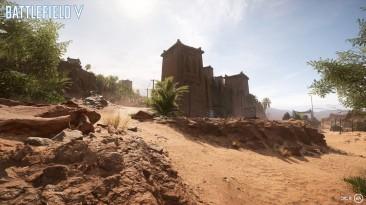 Похоже, летом DICE прекратит активную поддержку Battlefield V