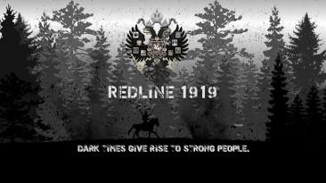 """Hotline Miami 2: Гражданская Война в России """"Redline 1919"""""""