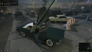 Глюк с рубашкой в Mafia 3