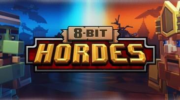 Воксельная ретро-стратегия 8-Bit Hordes выйдет на PlayStation 4 и Xbox One в феврале