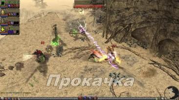 Обзор игры: Dungeon siege 2 (2005)