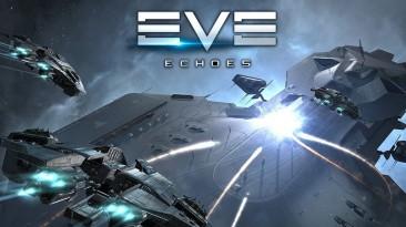Игроки в EVE Echoes создали коалицию для борьбы с ботами