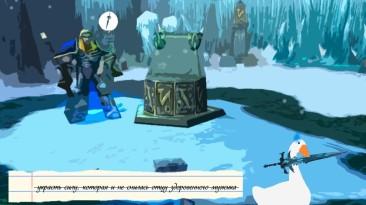 Новые кадры Warcraft 3: Reforged