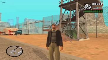 Grand Theft Auto: San Andreas - Нападение на зону 51