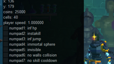 Dead Cells: Трейнер/Trainer (+15) [1.9] {e6000000000}