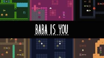В следующем году словесная головоломка Baba Is You получит кросс-платформенный редактор уровней