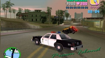 "Grand Theft Auto: Vice City ""Ford LTD Crown Victoria Interceptor"""