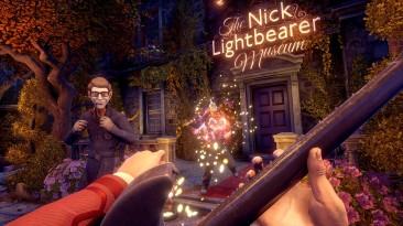 Сила рок-музыки в ролике к выходу We Happy Few: Lightbearer