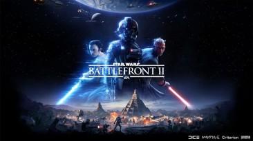 Как разработчики Star Wars: Battlefront 2 вернули доверие игроков